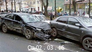 Новая подборка аварии и ДТП от 'Дави На Газ' за 02. 03. 16 Смерть, Мясо, Драки, Драки.