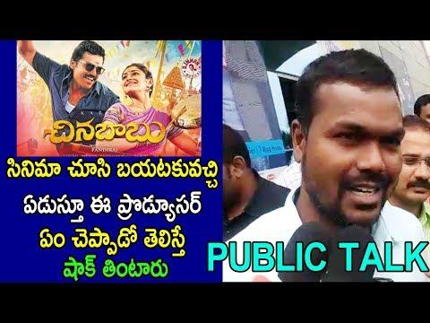 Chinna babu movie public response   chinna babu public talk   Hero Karthi Movie    Cinema Politics