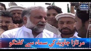 Murtuza Javed Ki Samaa Se Guftugu   SAMAA TV   9 August 2017