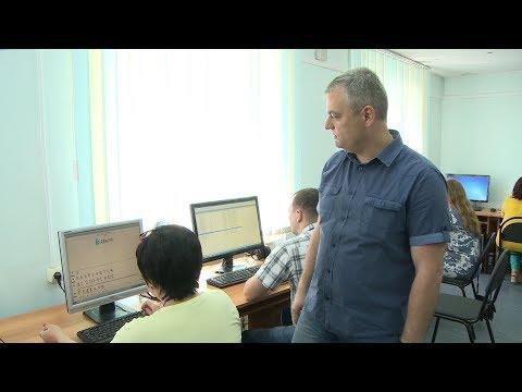 Как проверить егэ по русскому языку