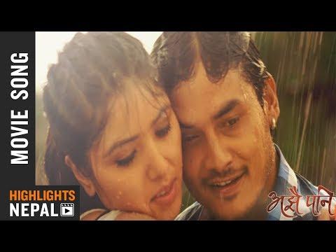 Prem Diwas | AJHAI PANI Song | Pooja Sharma | Sudarshan Thapa | Hari Lamsal