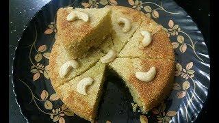 ரவாடை செய்வது எப்படி ? Traditional cake  ravadai in pressure cooker