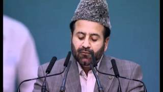 Urdu speech - 3rd Day 1st Session Jalsa Salana 2012 Germany - Jihad-e-Akbar
