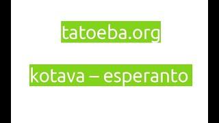 Komparo de vortoj kaj frazoj. (kotava kaj esperanto)