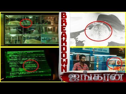Ayngaran Trailer Breakdown | G.V. Prakash Kumar | Raviarasu | Mahima Nambiar | Rummy