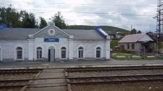 Сулея челябинской обл. из окна поезда.(, 2016-09-26T16:47:56.000Z)
