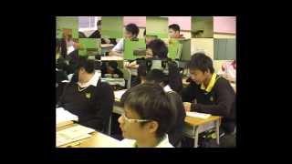 聖公會聖匠中學 - 學校簡介 (2013-2014年度)