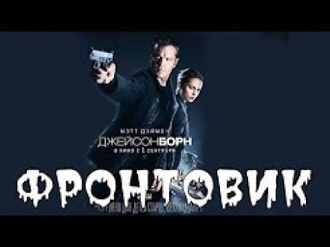 film-pro-nemuyu-yaponku-muzhikov