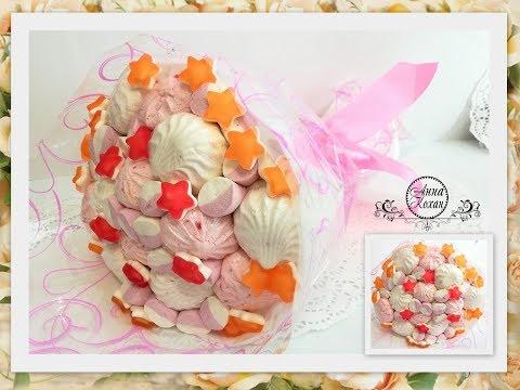 🌺БУКЕТ ИЗ ЗЕФИРА, МАРМЕЛАДА И СУФЛЕ🌺Простой мастер класс🌺 How to Make a Marshmallow Flower Bouquet