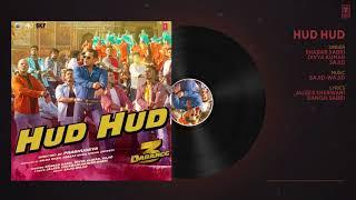 Dabangg 3: Hud Hud Song | Salman Khan | Sonakshi Sinha |Divya Kumar,Shabab Sabri,31 October 2019