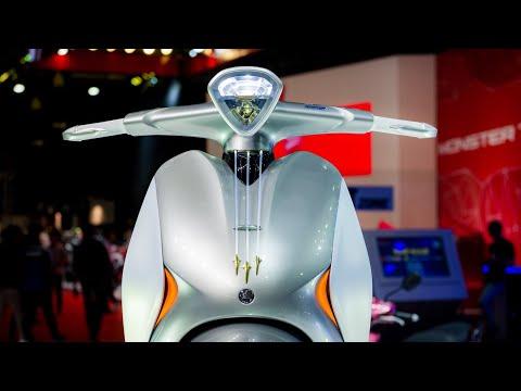 Yamaha Glorious Concept 2020