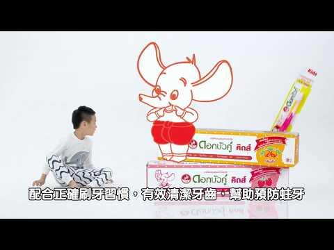 【Twin Lotus雙蓮】皇室草本兒童牙膏牙刷
