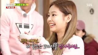 Blackpink Jennie Funny And Cute Moments Funny Kpop Idols
