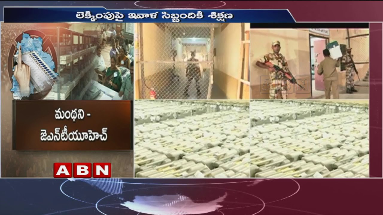 telangana-assembly-elections-2018-all-set-for-counting-of-votes-updates-from-lb-stadium
