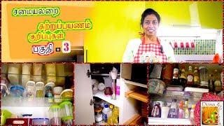 Kitchen Tour - In Tamil   Organising Tips -  Part 3