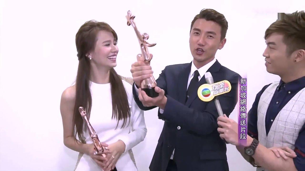 黃翠如與蕭正楠奪最愛螢幕情侶奬ws - YouTube