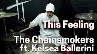 The Chainsmokers - This Feeling (ft. Kelsea Ballerini) | TJ DRUM COVER