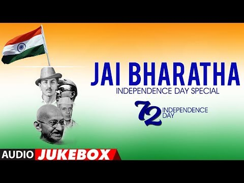 Jai Bharatha - Independence Day Special Songs |  Kannada Patriotic Songs