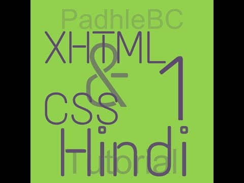 xHTML and CSS Tutorial - 1 (in HINDI) Getting Started and Downloading text editor.