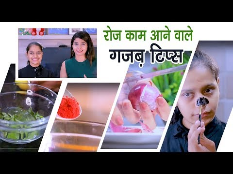 5 Top HACKS for COMMON LIFE & SKIN CARE !!!!  Isha Mehra Health Time thumbnail