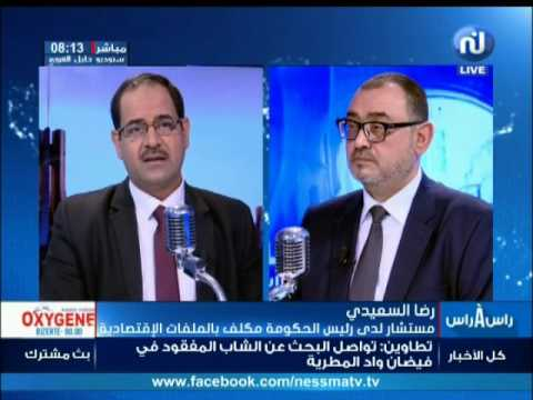 رضا السعيدي : قريبا إستعادة نسق إنتاج سنة 2010 من الفسفاط
