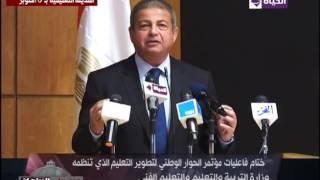 شاهد..خالد عبد العزيز: أكثر من نصف مراكز الشباب متهالك ونحتاج 4مليار جنيه لتطويرها