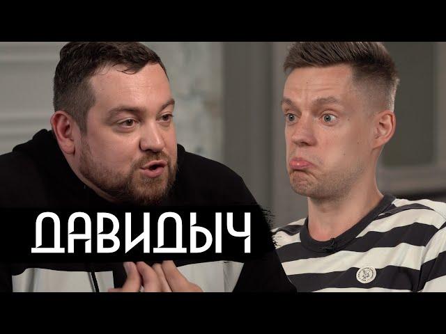 Эстония. Youtube тренды — посмотреть и скачать лучшие ролики Youtube в Эстония.