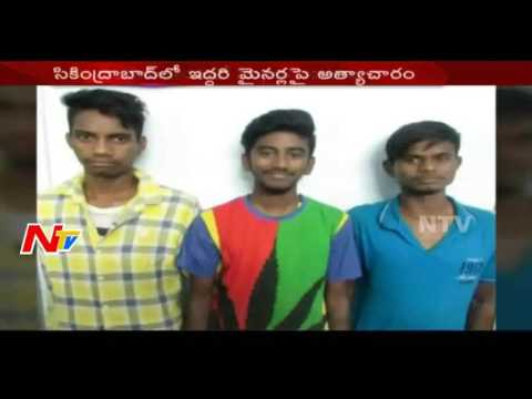 3 Teenage Boys Gangrape Two Minor Girls in Secunderabad || NTV