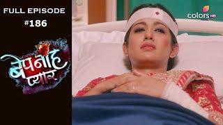 Bepanah Pyaar - 24th February 2020 - बेपनाह प्यार - Full Episode