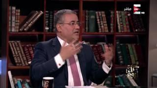 د. عبد الناصر عمر لـ كل يوم: بندخل فى النوم لما بعض المراكز والخلايا المخية ترتاح