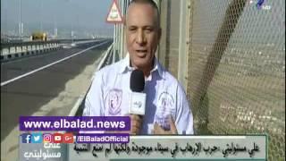 أحمد موسى يقدم «على مسئوليتي» على كوبري السلام.. فيديو