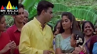 Sakhi Telugu Movie Part 1/11 | Madhavan, Shalini, Jayasudha | Sri Balaji Video