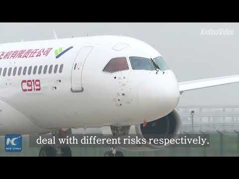 China's jumbo jet C919 to conduct more test flights later this year