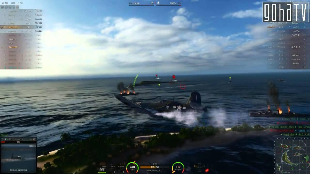 Видео World of Warplanes - Первое знакомство с обновленой игрой