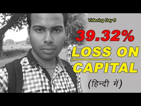 Lost 39.32% in Intraday Stock Trading during Gujarat Election Results | Videolog Day 6