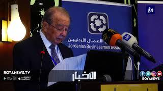 مطالب بتفعيل قرار منح خصم 50% للسلع الأردنية من رسوم قناة السويس - (1-10-2018)