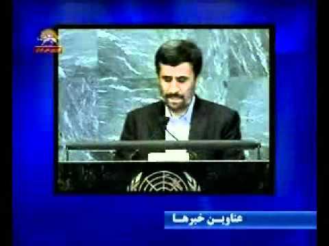 مهم ترين اخبار ايران و جهان از سيماي آزادي2مهر.wmv ...