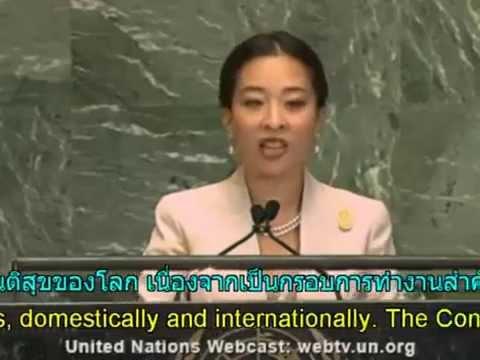 สุนทรพจน์พระองค์ภา ฉบับเต็ม ณ UN 24 Sep 2012