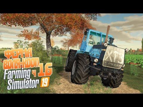 Фиг здесь заработаешь - ч16 Farming Simulator 19 + мод Seasones