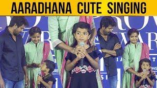 Vaayadi Petha Pulla - Aaradhana Sivakarthikeyan's LIVE Performance on Provoke Award 3.0   Kana team