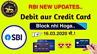 RBI new guidelines for credit and debit card user full details   online transaction rbi new updates.