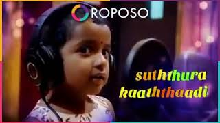 Sivakarthikeyan and his baby sing a song