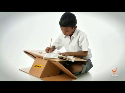 อินเดียจัดโครงการรับเก็บกล่องกระดาษ ประดิษฐ์โต๊ะเรียนพกพาให้โรงเรียนยากจน