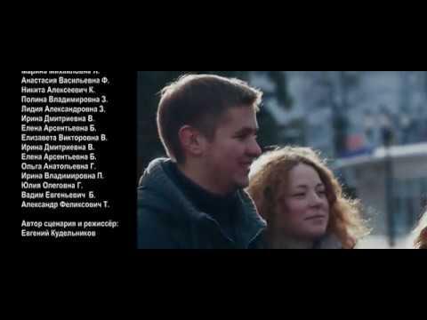 Финальные титры к фильму Студия Нижний (музыка Кузькины дети –Город N)