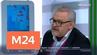 Смотреть видео Синоптик рассказал, когда в столицу придет тепло - Москва 24 онлайн