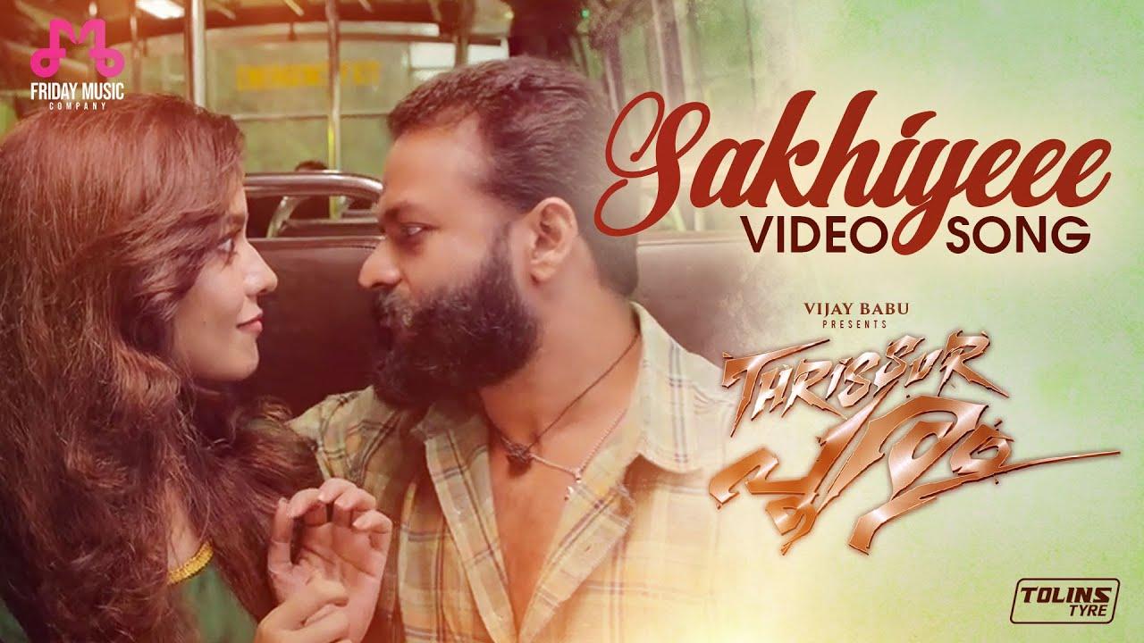 Download Sakhiyeee Video Song   Thrissur Pooram Movie   Jayasurya   Ratheesh Vega   Haricharan