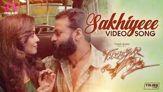 Sakhiyeee Video Song | Thrissur Pooram Movie | Jayasurya | Ratheesh Vega   Haricharan