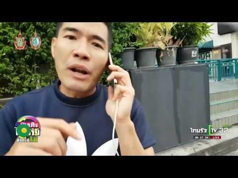 'เปิ้ล นาคร' โปรโมทช่วงใหม่ ของบันเทิงไทยรัฐ | 07-09-59 | ข่าวใส่ไข่ | ThairathTV