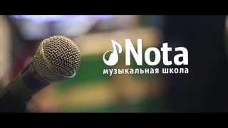 Музыкальная школа для взрослых и детей в  Ижевске - Nota