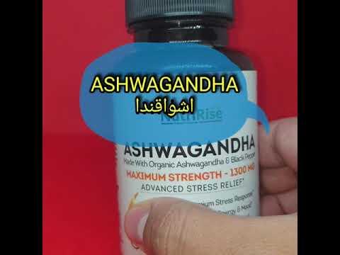Ashwagandha Bio | Avis - Avant après - Pas cher